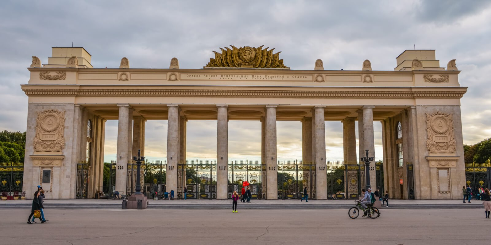 Квест-экскурсия «Настоящее и прошлое парка Горького»