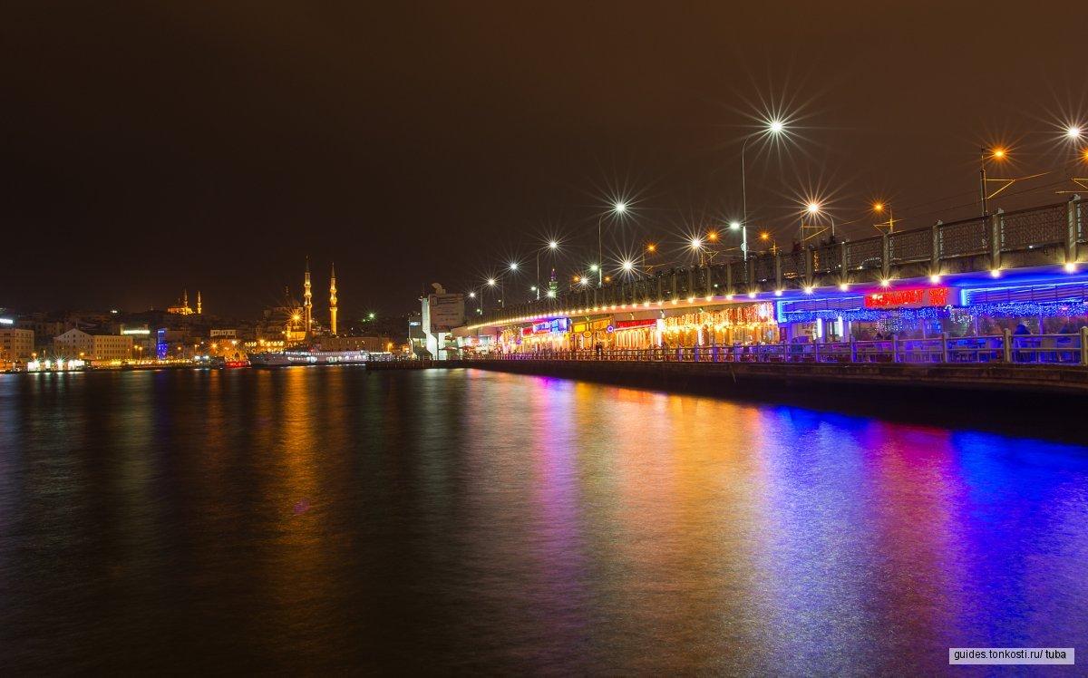 Турецкая ночь на Босфоре
