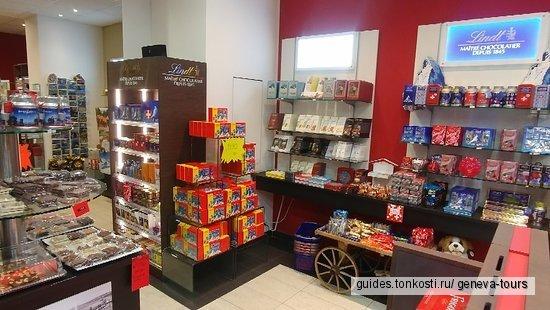 Шоколад из Женевы + дегустация