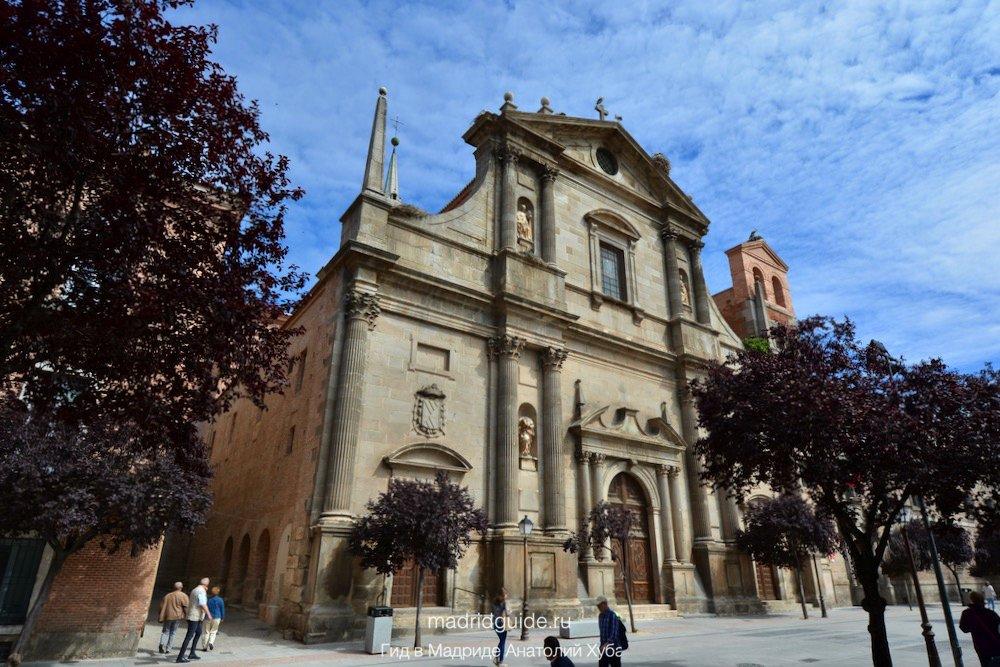 Экскурсия в Алькала-де-Энарес