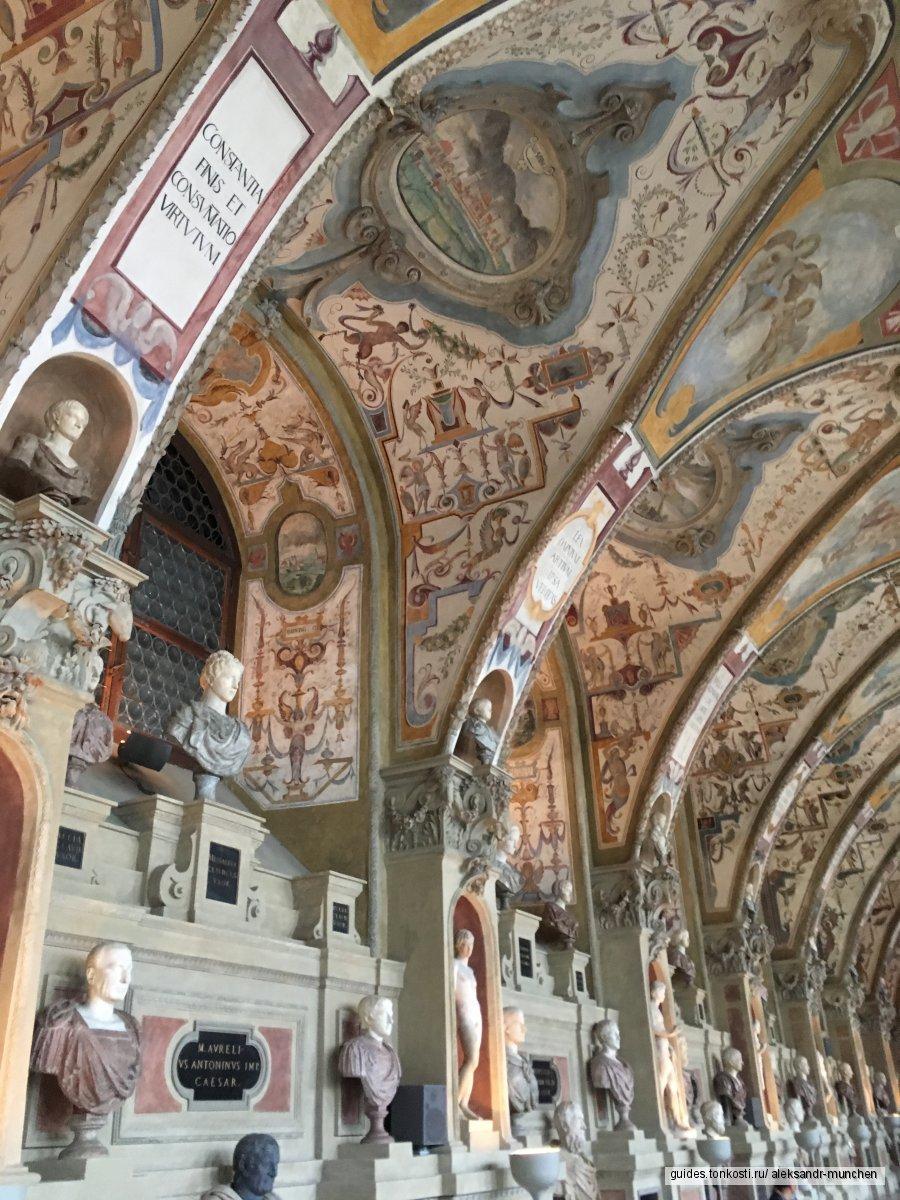 Резиденция баварских королей, Мюнхен
