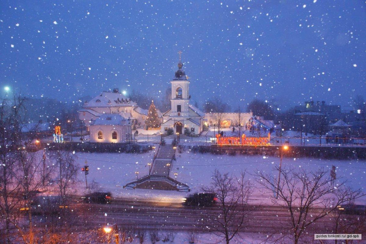 Из Санкт-Петербурга в средневековый Выборг