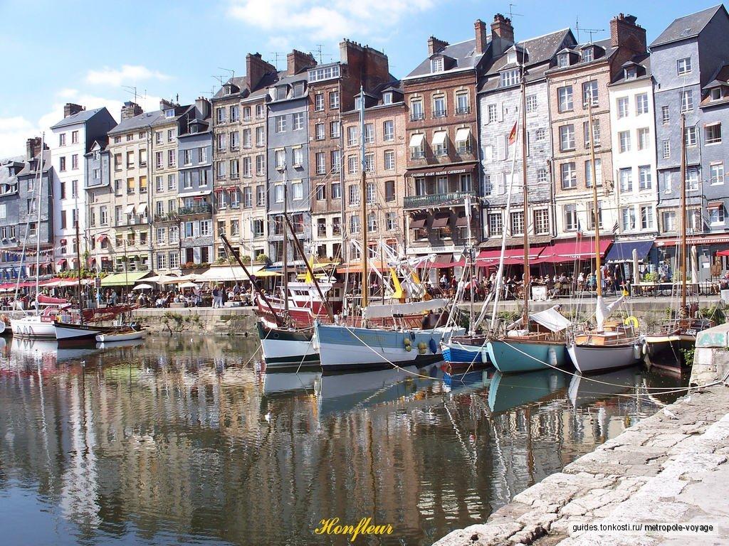 «От викингов до импрессионистов» — индивидуальная экскурсия в Нормандию