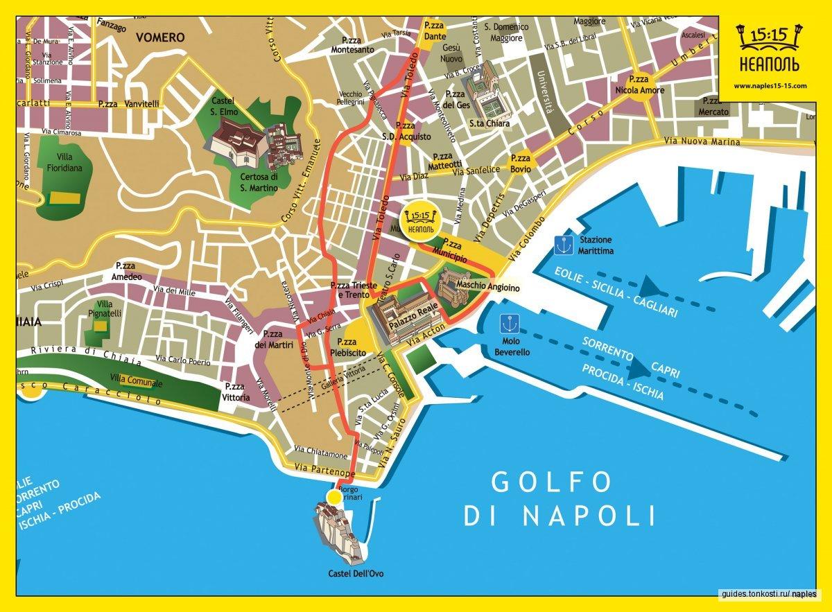 Неаполь в 15:15