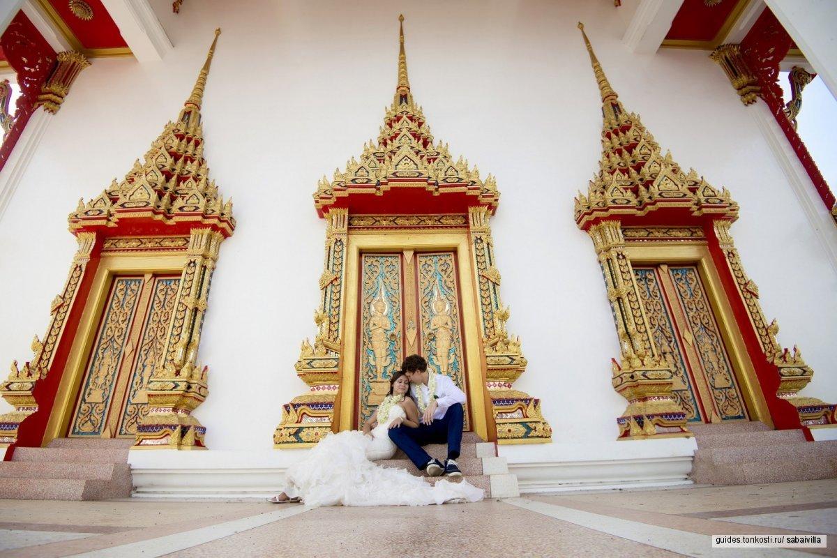 Свадебная церемония в тайском стиле