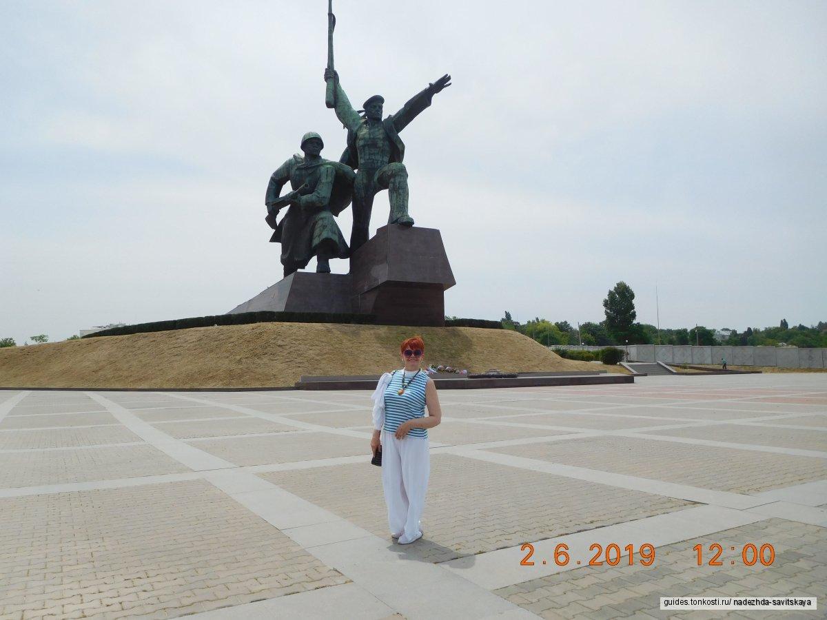 Севастополь — любовь моя!