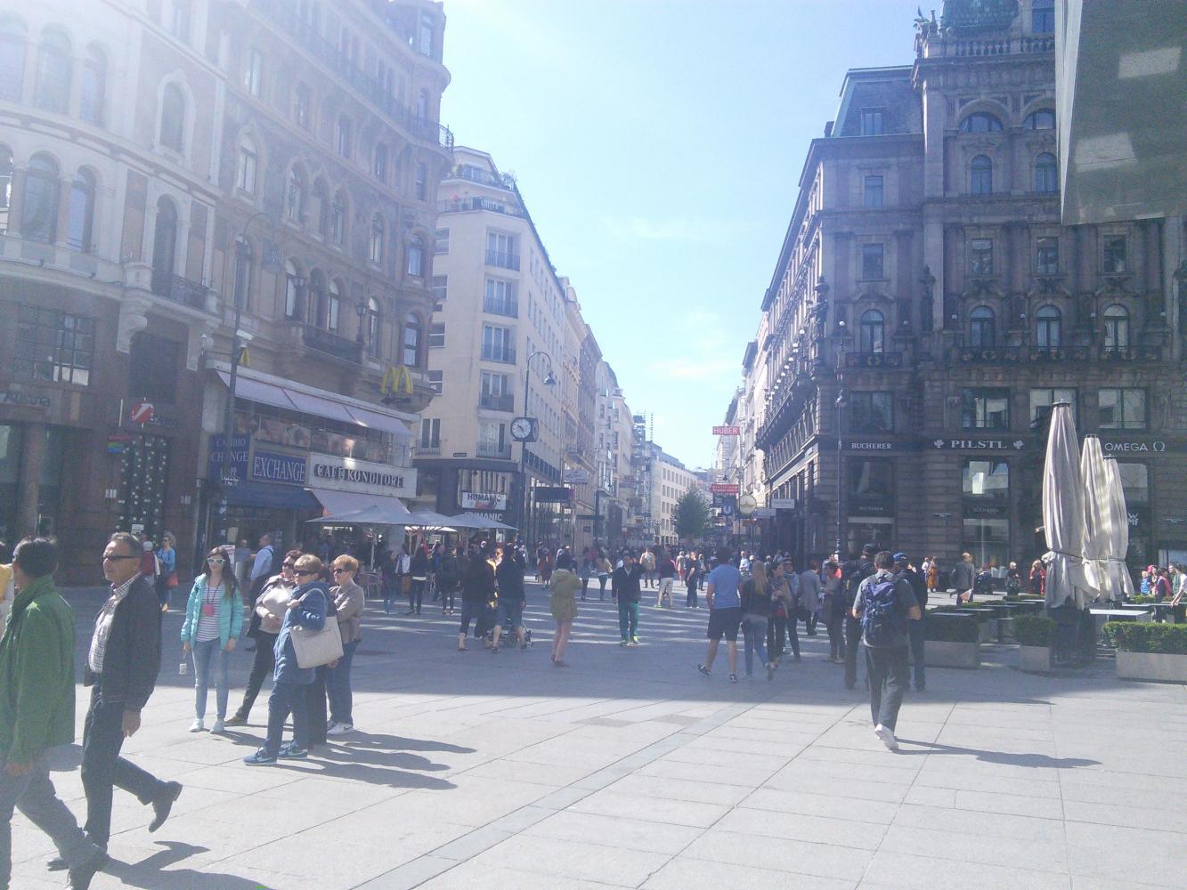 Вся история Вены пешком. Пешеходная экскурсия по историческому центру Вены