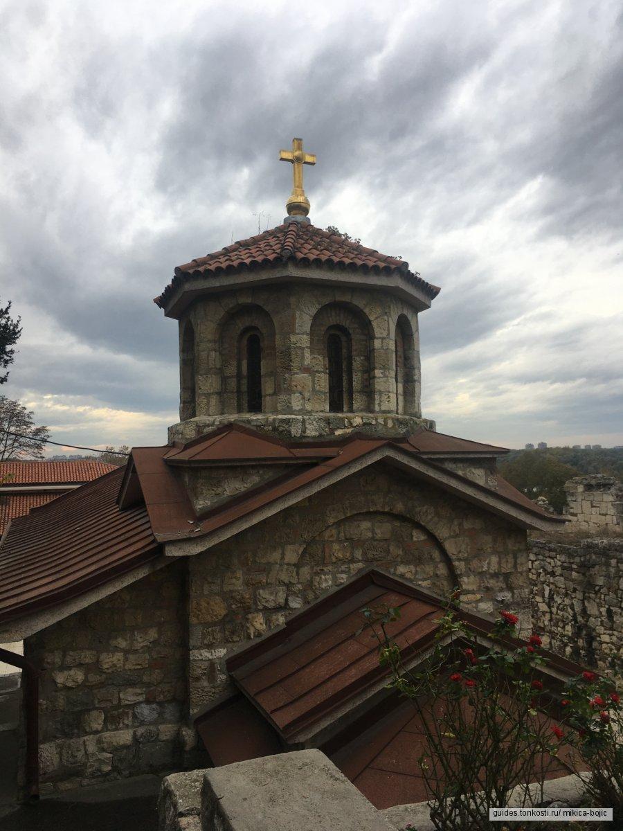 Душа Белграда— пешеходная экскурсия