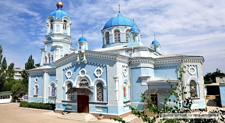 Саки — первый курорт Крыма