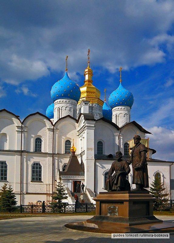 «Казанский кремль»
