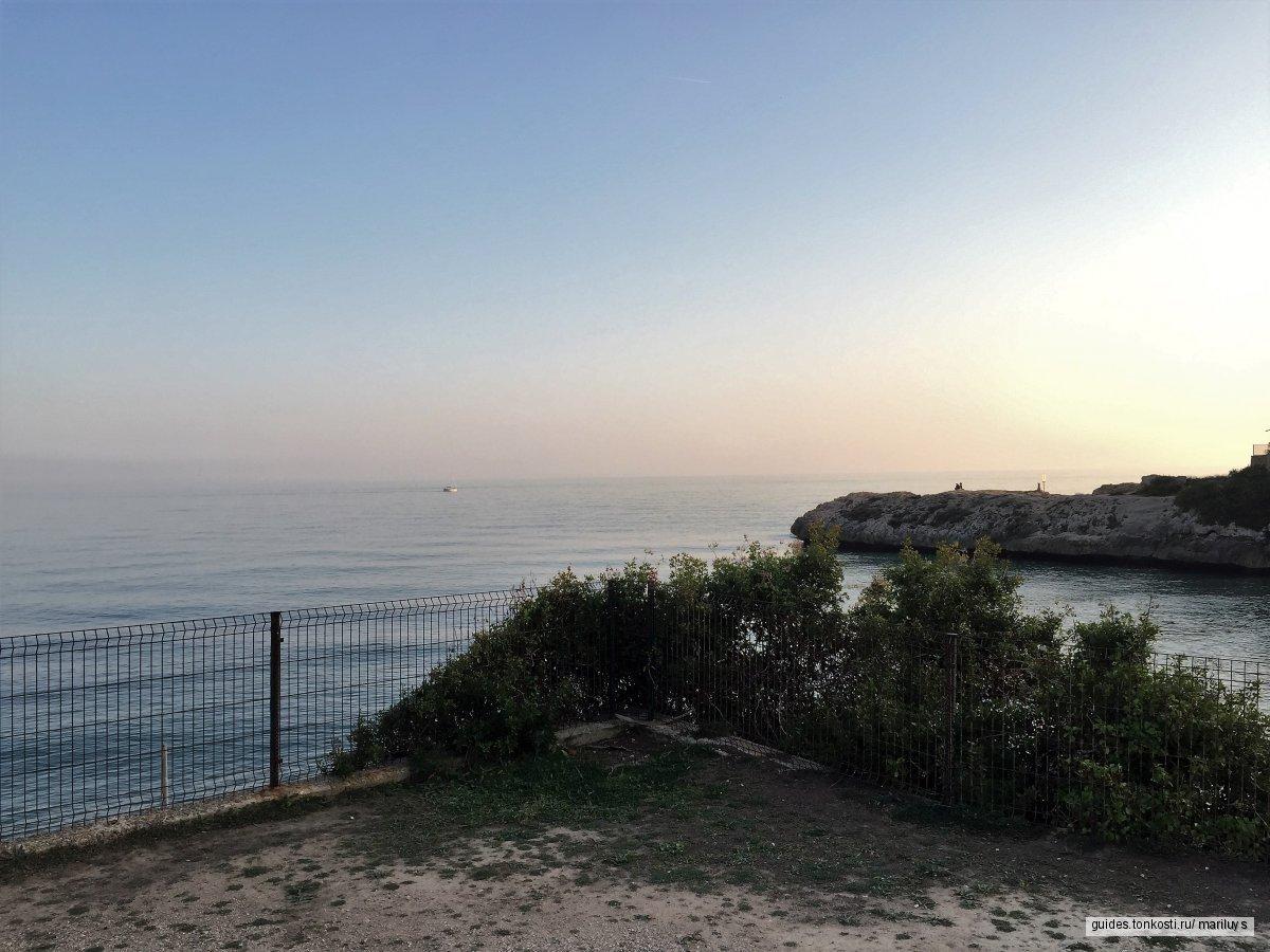 Хайкинг-маршрут Таррагона  — Тамарит