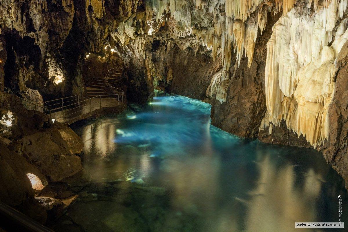 Пещера чудес и испанский деликатес