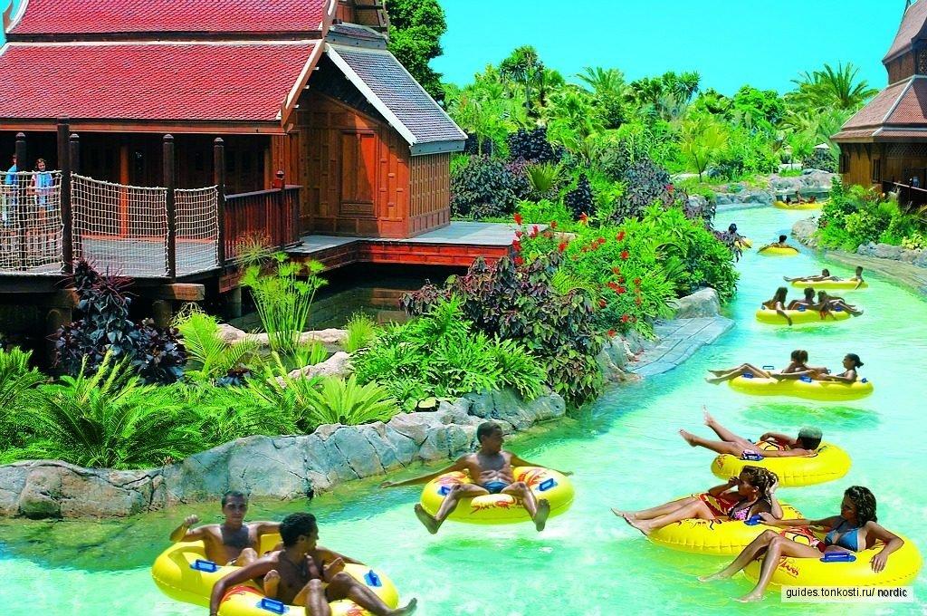 Аквапарк Siam Park