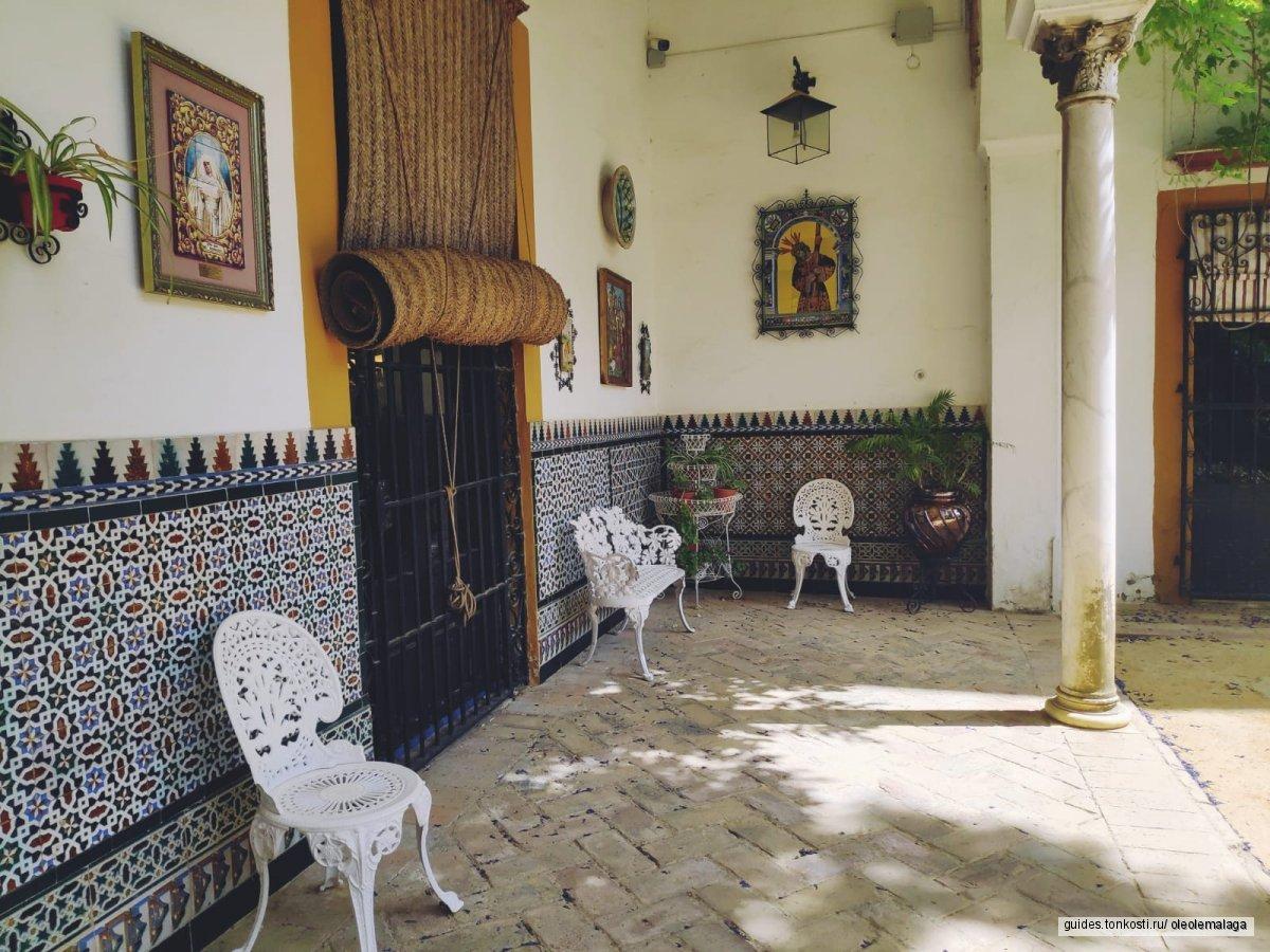 Севильские дворцы: Дом Пилата и Дворец Дуэньяс