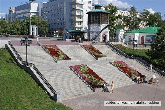 Пешеходная экскурсия по историческому центру города «Екатеринбург — родина изобретателей»