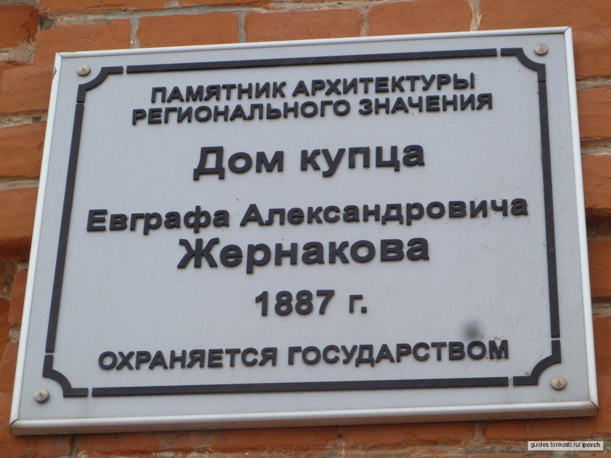 Колывань историческая