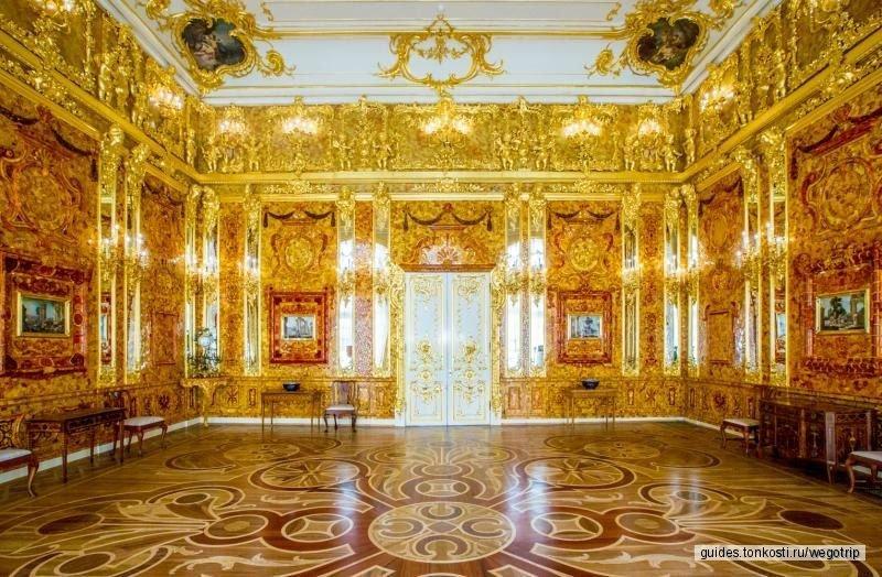 Екатерининский дворец: аудиоэкскурсия с билетом и прогулкой по парку