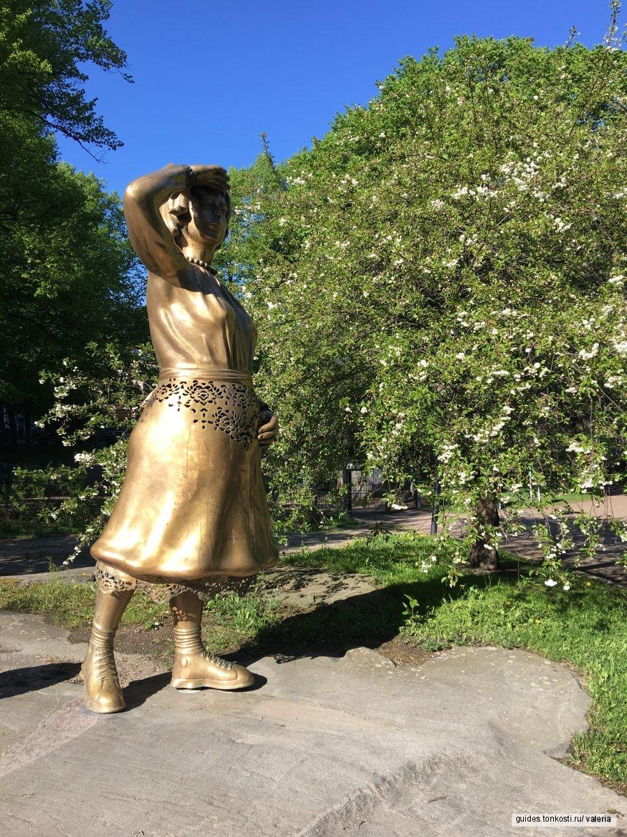 Её зовут Хельсинки
