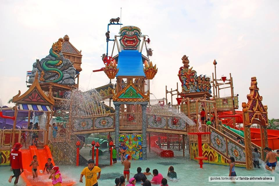 Аквапарк «Рамаяна» + необычное путешествие