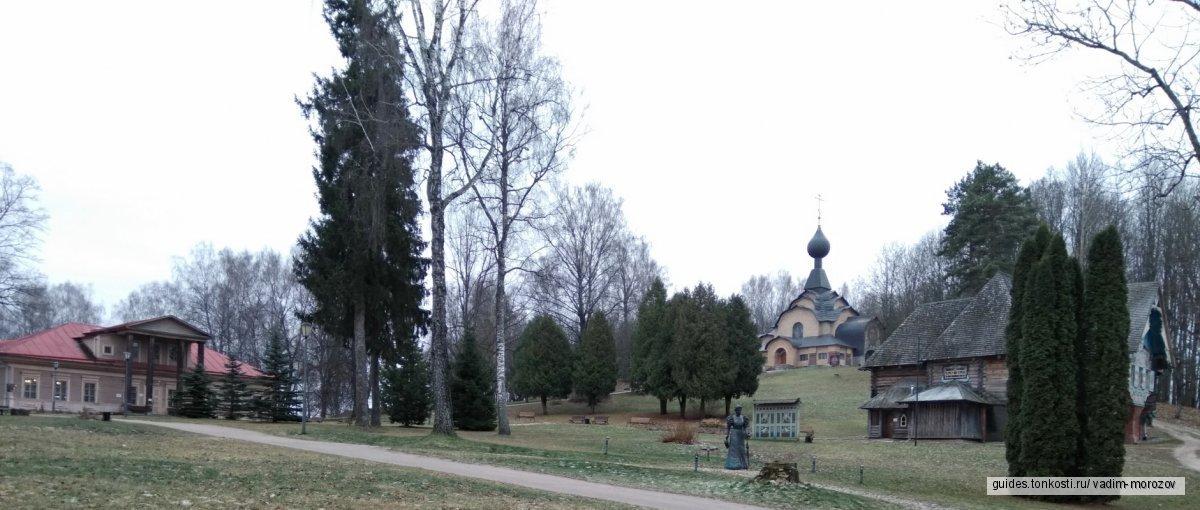 «Путешествие из Смоленска в Талашкино» 3х часовая программа