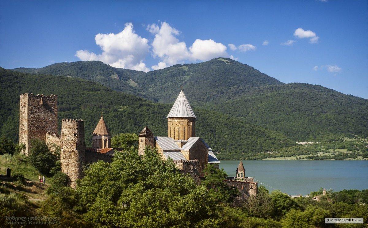 Тбилиси — Ананури — Гудаури — Степанцминда (гора Казбек, церковь Св. Троицы) — Тбилиси