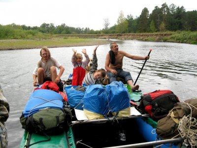 Сплав на катамаранах по реке Уфа. Свердловская область