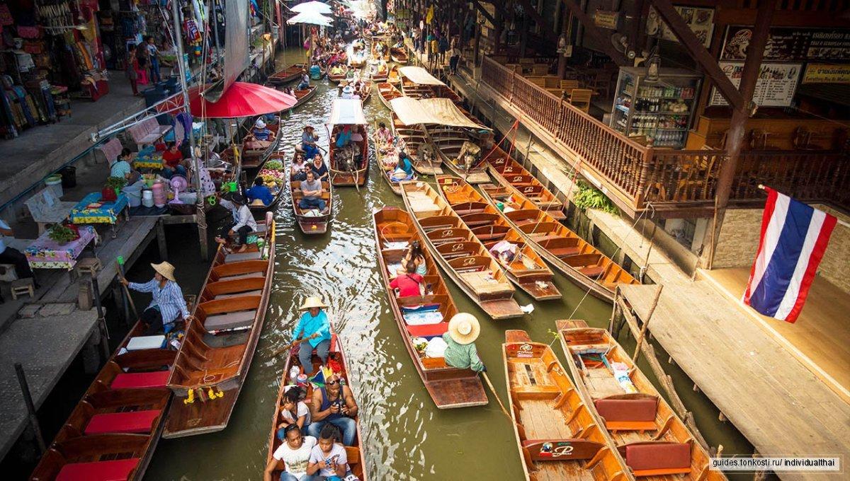 Побег из Бангкока