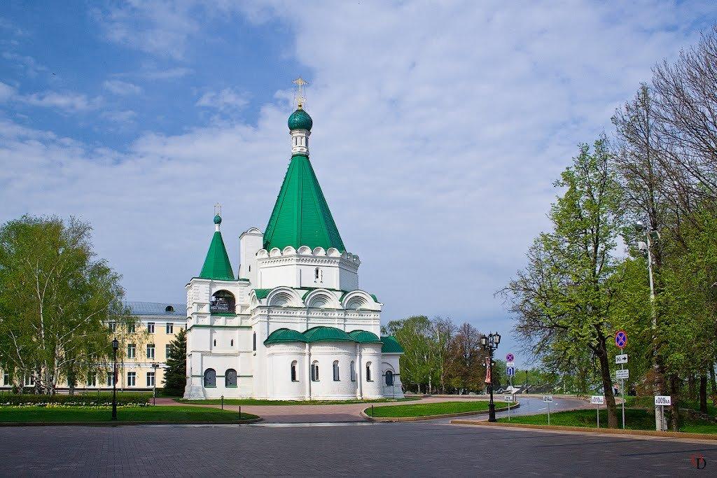 Кремль. Восемь веков истории