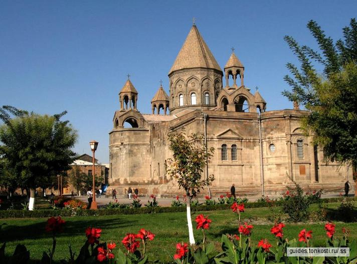 Летняя  Армения!!!