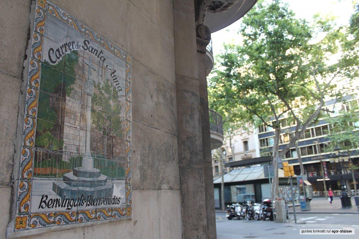 Пешеходная прогулка по Старому городу