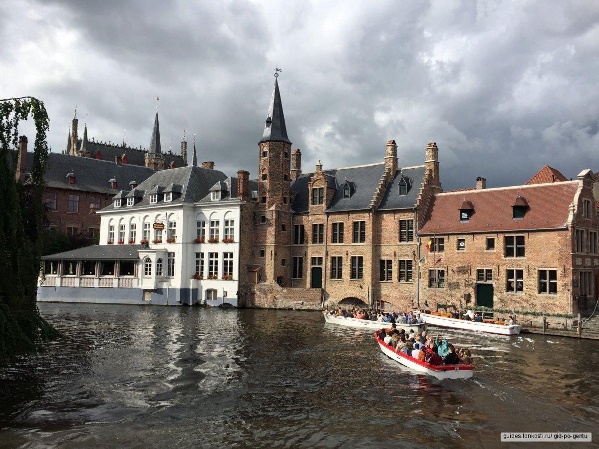Обзорная экскурсия — лучшее в Брюгге за три часа