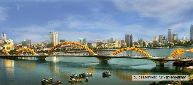 DAN 01: Обзорная экскурсия по городу в Дананге