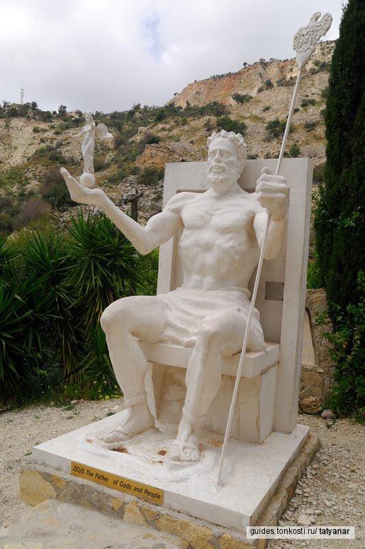 Древние мифы. Выезд из Лимассола