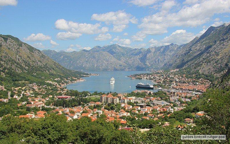 Которский залив — жемчужина побережья Черногории