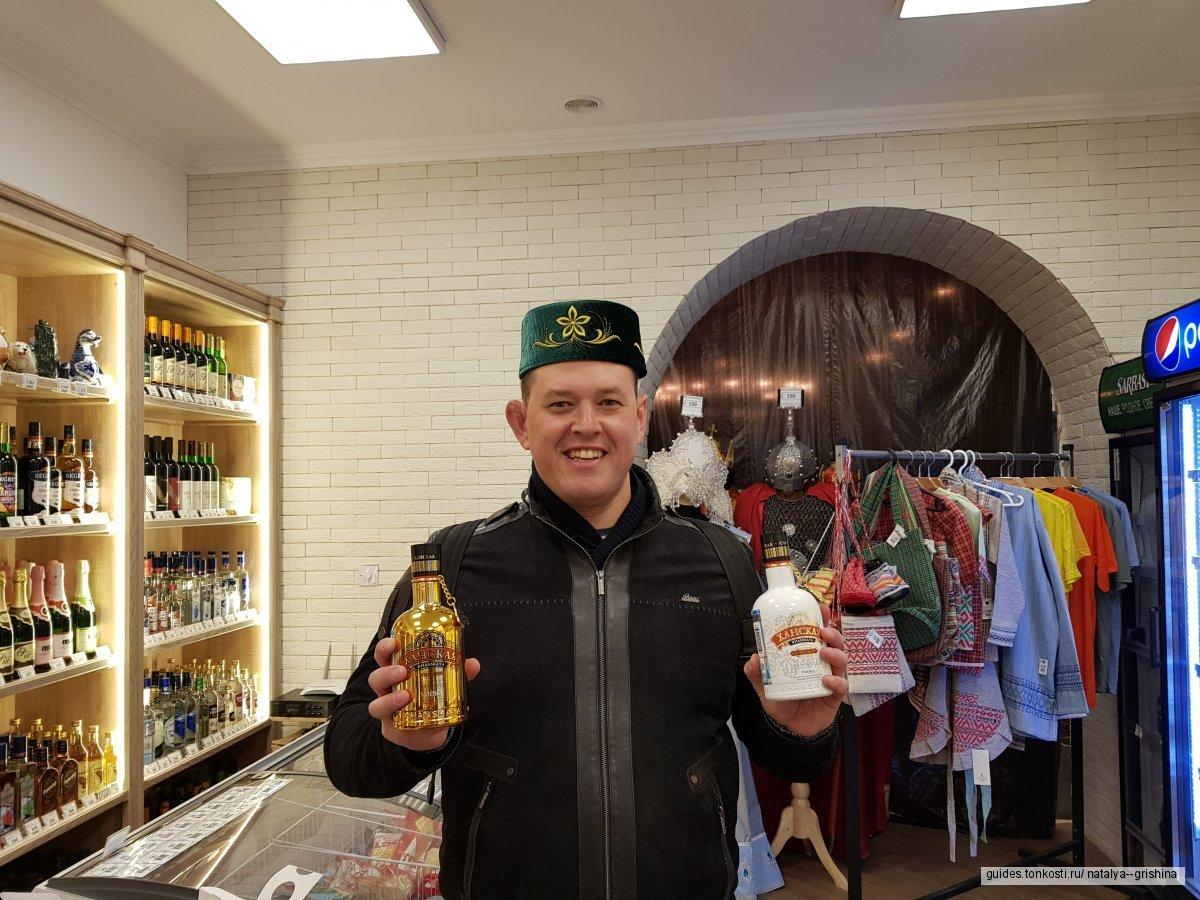 Старо-Татарская слобода