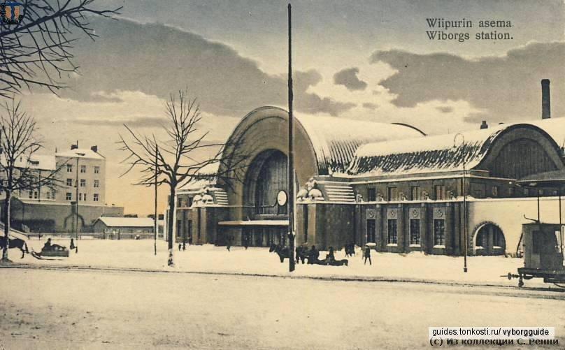 Выборгский модерн на Папуле и около вокзала