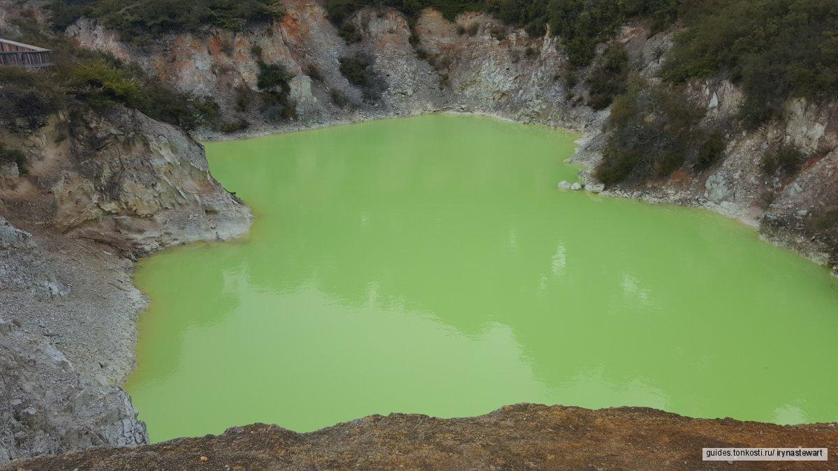 Роторуа — центр геотермальной активности Северного острова