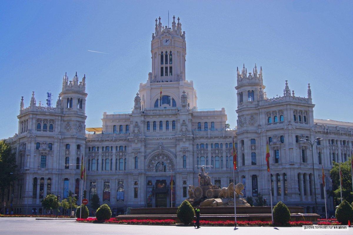 Пешком по исторической части Мадрида