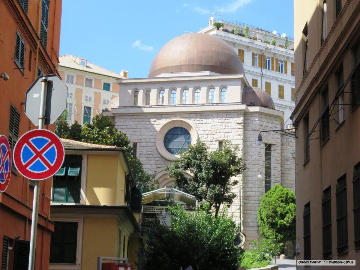 Генуя с круиза