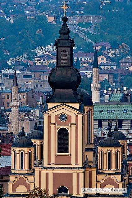 Сараево — османский «Дворец», «венский парк», «горный оазис»