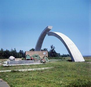 «По Дороге жизни» (Подвиг Ленинграда)