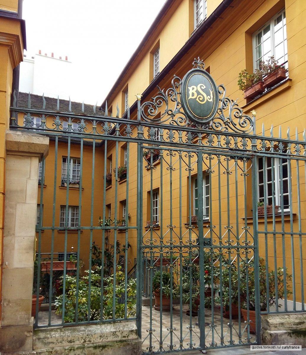 Разум и чувства на Левом берегу Парижа