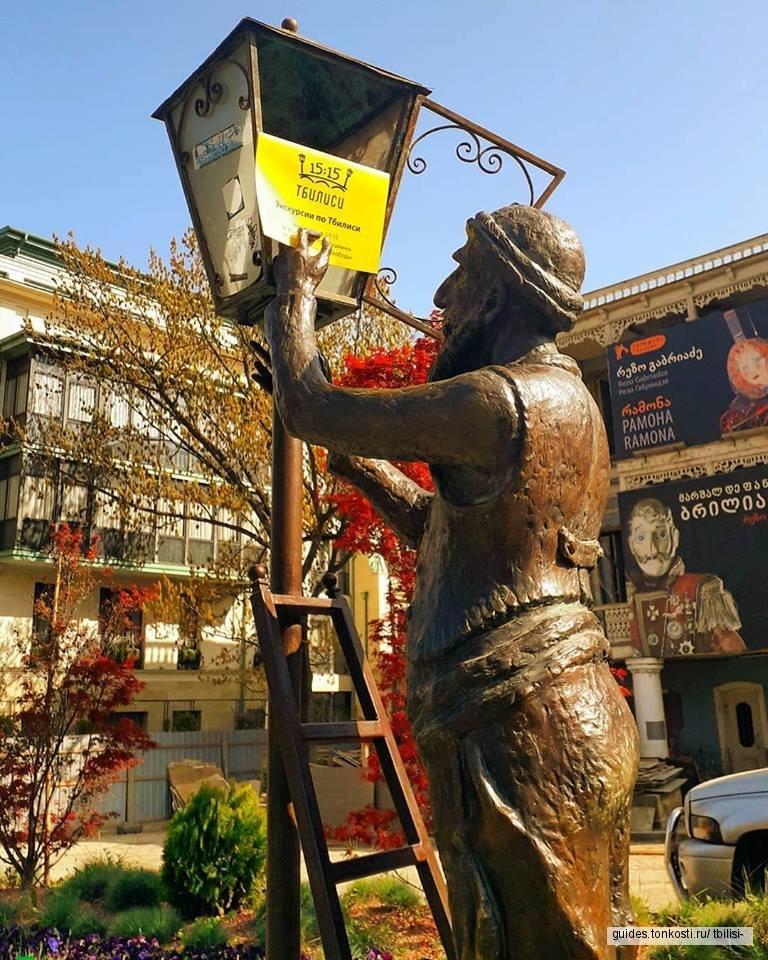 «Тбилиси ежедневно в 15:15»