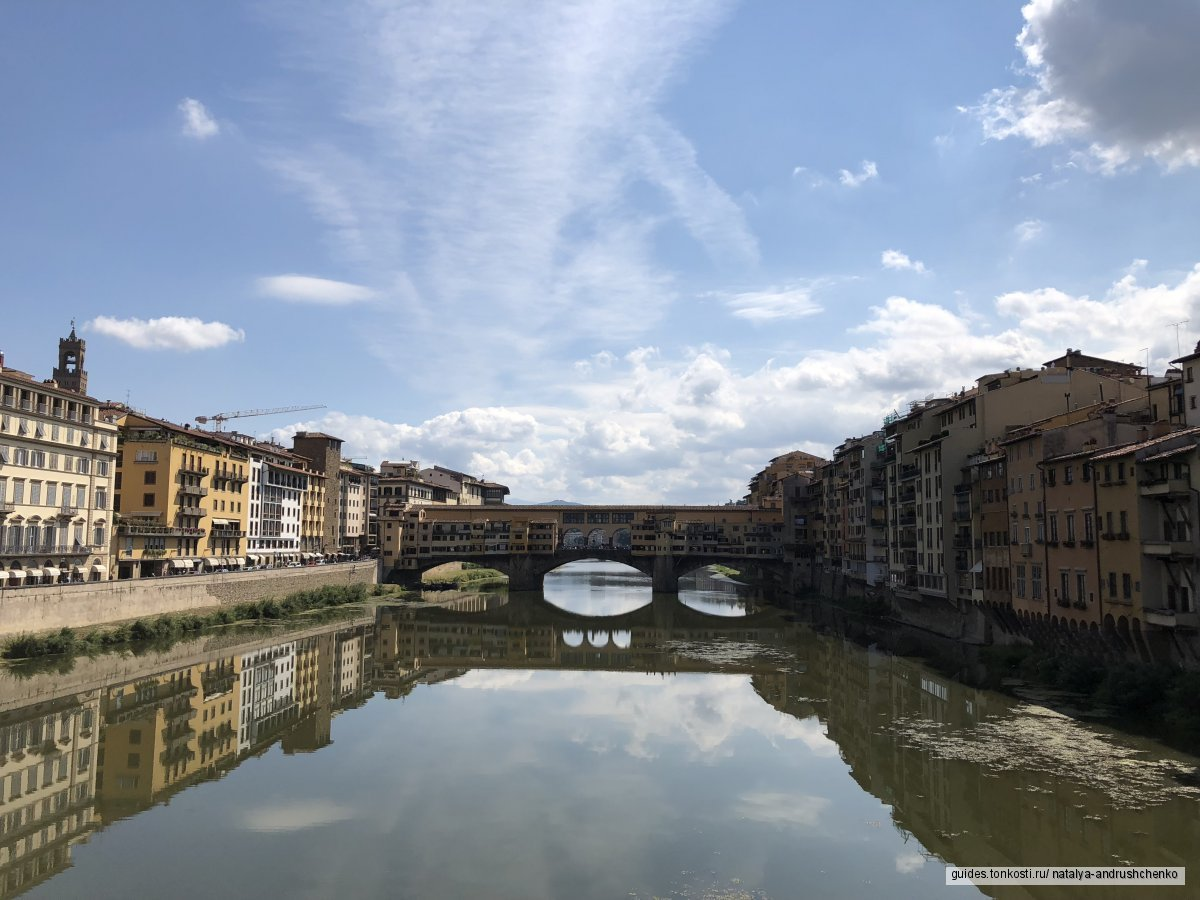 Один день во Флоренции? Эта экскурсия для вас!