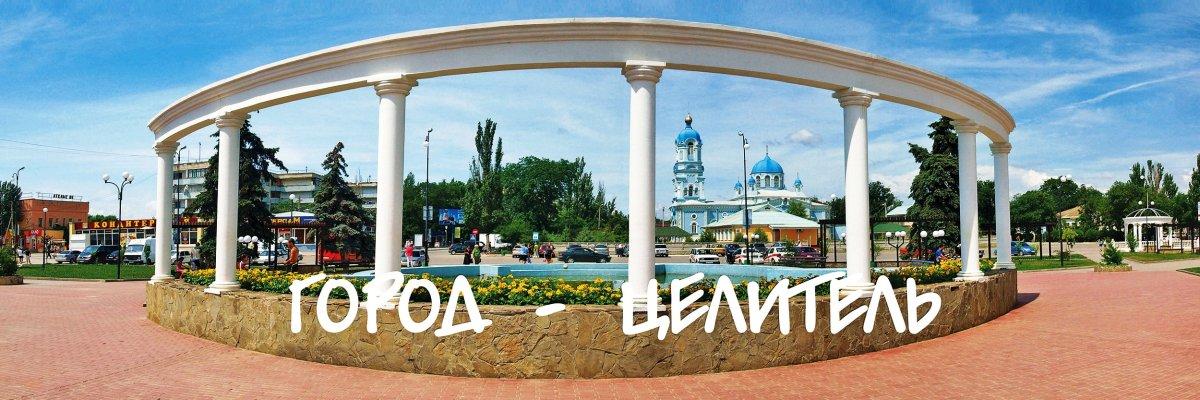 Саки (и окрестности) — старейший бальнеологический курорт России!