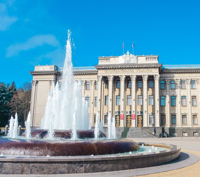 Интересности Краснодара: веселых километров пара