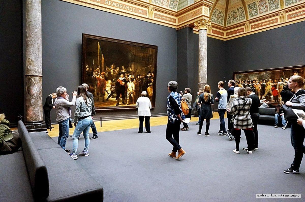 Экскурсия в Рейксмузей (Национальная галерея)