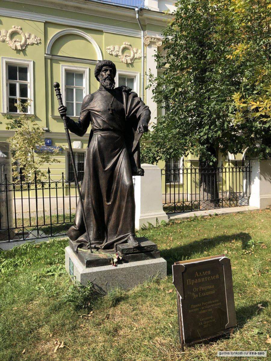 КУЛЬТпоход по Ивановской горке