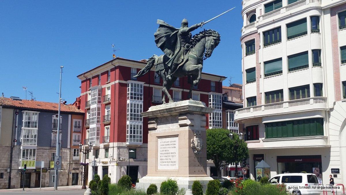 Бургос — гордость Кастилии