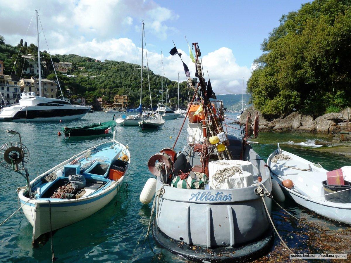 Портофино — уникальная, известная во всём мире маленькая бухта